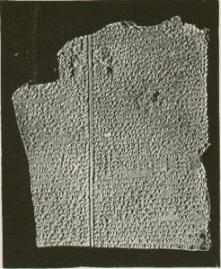 """""""GilgameshTablet"""". Licensed under Public domain via Wikimedia Commons - http://commons.wikimedia.org/wiki/File:GilgameshTablet.jpg#mediaviewer/File:GilgameshTablet.jpg"""