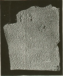 """GilgameshTablet"". Licensed under Public domain via Wikimedia Commons - http://commons.wikimedia.org/wiki/File:GilgameshTablet.jpg#mediaviewer/File:GilgameshTablet.jpg"