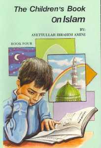 Shia Children's Book