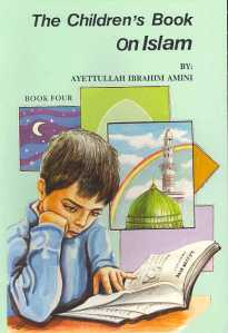 Shia Children's Book