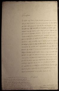 512px-Handwritten_letter_by_Descartes_December_1638
