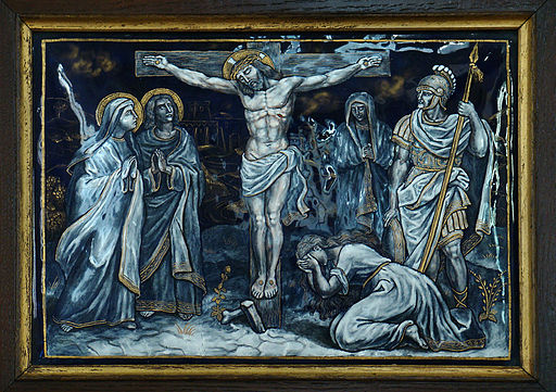 512px-TWELFTH_STATION_Jesus_dies_on_the_Cross